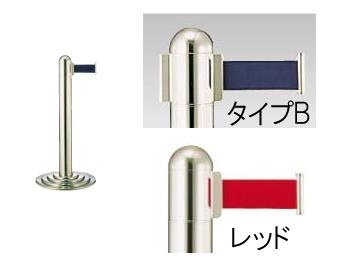 【 業務用 】ガイドポールベルトタイプ GY111 B[H960mm]レッド 【 メーカー直送/代金引換決済不可 】