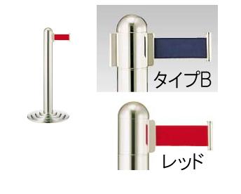 【 業務用 】ガイドポールベルトタイプ GY112 B[H960mm]レッド 【 メーカー直送/代金引換決済不可 】