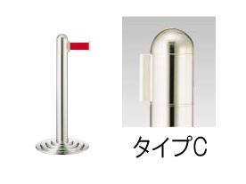 【 業務用 】ガイドポールベルトタイプ GY112 C[H760mm] 【 メーカー直送/代金引換決済不可 】