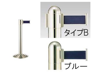 【 業務用 】ガイドポールベルトタイプ GY211 B[H730mm]ブルー 【 メーカー直送/代金引換決済不可 】