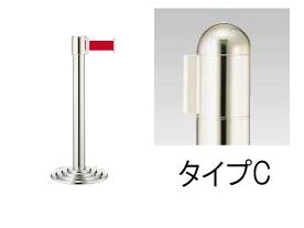 【 業務用 】ガイドポールベルトタイプ GY212 C[H730mm] 【 メーカー直送/代金引換決済不可 】