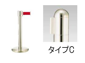 【 業務用 】ガイドポールベルトタイプ GY411 C[H700mm] 【 メーカー直送/代金引換決済不可 】