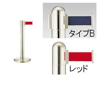 【 業務用 】ガイドポールベルトタイプ GY411 B[H700mm]レッド 【 メーカー直送/代金引換決済不可 】