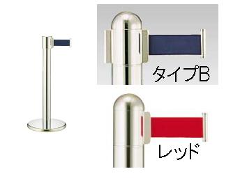 【 業務用 】ガイドポールベルトタイプ GY412 B[H900mm]レッド 【 メーカー直送/代金引換決済不可 】