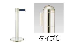 【 業務用 】ガイドポールベルトタイプ GY412 C[H700mm] 【 メーカー直送/代金引換決済不可 】