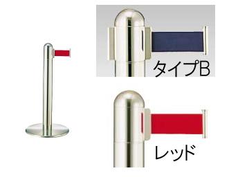 【 業務用 】ガイドポールベルトタイプ GY311 B[H930mm]レッド 【 メーカー直送/代金引換決済不可 】