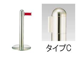 【 業務用 】ガイドポールベルトタイプ GY311 C[H730mm] 【 メーカー直送/代金引換決済不可 】