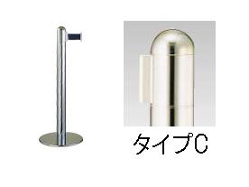 【 業務用 】ガイドポールベルトタイプ GY312 C[H730mm] 【 メーカー直送/代金引換決済不可 】