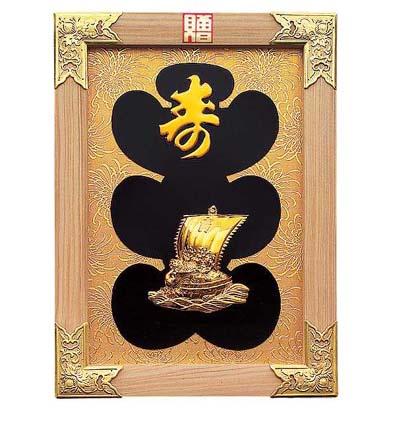 【 業務用 】縁起祝額 17号 宝船[白木] 43349 【 メーカー直送/代金引換決済不可 】