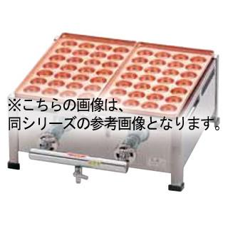 【 業務用 】AKS 銅たこ焼機 18穴 Bタイプ 5連 LPガス【 メーカー直送/後払い決済不可 】