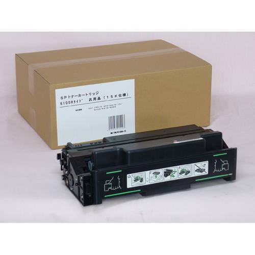 モノクロレーザートナー イプシオ SPトナー 6100H タイプ汎用品 1本 リコー【厨房館】