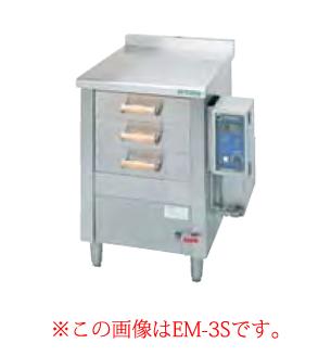 【 業務用 】タニコー 電気式引出型蒸し器[三段式] EM-4S 【 メーカー直送/後払い決済不可 】