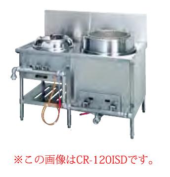 タニコー CR型中華レンジ JS-CR-120IUT 都市ガス【 メーカー直送/後払い決済不可 】【厨房館】