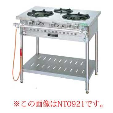 【 業務用 】タニコー ガステーブル[アルファーシリーズ] NT1222A【 メーカー直送/後払い決済不可 】