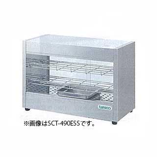 【 業務用 】タニコー 電気ホットショーケース 卓上タイプ[両面使い]SCT-490EWM 【 メーカー直送/後払い決済不可 】
