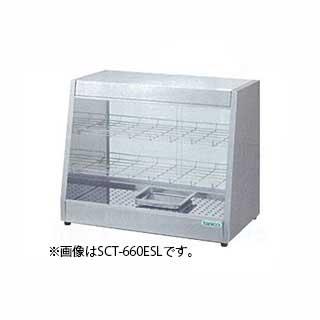 【 業務用 】タニコー 電気ホットショーケース 卓上タイプ[両面使い]SCT-660EW 【 メーカー直送/後払い決済不可 】