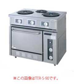【 業務用 】タニコー 電気レンジ TER-S-120【 メーカー直送/後払い決済不可 】