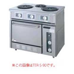 【 業務用 】タニコー 電気レンジ TER-S-150A【 メーカー直送/後払い決済不可 】