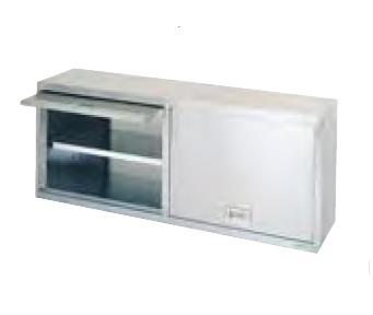 【 業務用 】タニコー 吊戸棚[ケンドン式] TX-HCB-150K【 メーカー直送/後払い決済不可 】