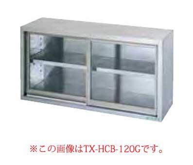 【 業務用 】タニコー ガラス戸タイプ TX-HCB-90G【 メーカー直送/後払い決済不可 】