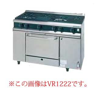 【 業務用 】タニコー ガスレンジ[Vシリーズ] VR0921A2R【 メーカー直送/後払い決済不可 】