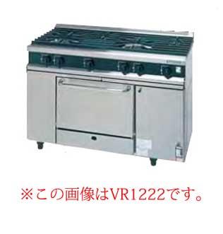【 業務用 】タニコー ガスレンジ[Vシリーズ] VR1222AL【 メーカー直送/後払い決済不可 】