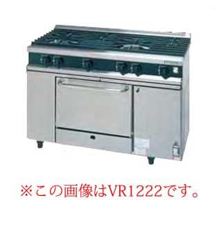 【 業務用 】タニコー ガスレンジ[Vシリーズ] VR1843ALL【 メーカー直送/後払い決済不可 】