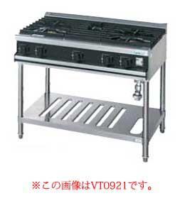 【 業務用 】タニコー ガステ-ブル[Vシリーズ] VT0921L【 メーカー直送/後払い決済不可 】