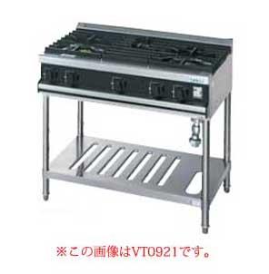 【 業務用 】タニコー ガステ-ブル[Vシリーズ] VT1532A2RN【 メーカー直送/後払い決済不可 】