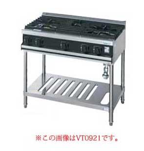 【 業務用 】タニコー ガステ-ブル[Vシリーズ] VT1843A2R【 メーカー直送/後払い決済不可 】