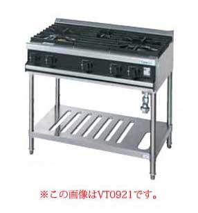 【 業務用 】 タニコー ガステ-ブル[Vシリーズ] VT1843ALN LPガス【 メーカー直送/後払い決済不可 】【厨房館】