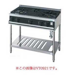 【 業務用 】 タニコー ガステ-ブル[Vシリーズ] VT1843ANR LPガス【 メーカー直送/後払い決済不可 】【厨房館】