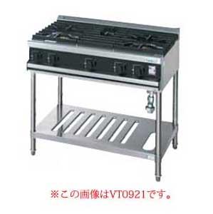 【 業務用 】タニコー ガステ-ブル[Vシリーズ] VT1843ARL【 メーカー直送/後払い決済不可 】