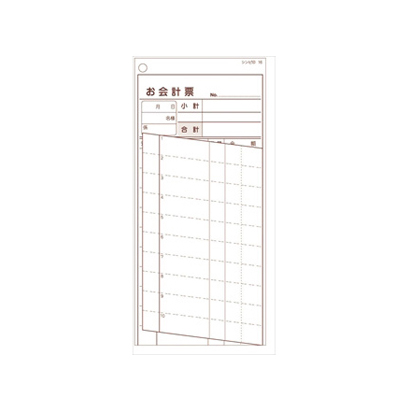 【まとめ買い10個セット品】 シンビ 横のり会計伝票 伝票ー16日本語 2枚複写式[500枚組]【厨房館】
