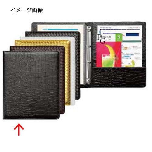 【まとめ買い10個セット品】 シンビ インフォメーション TM-H クロコダイル
