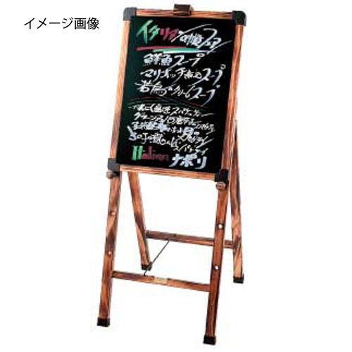 【まとめ買い10個セット品】シンビ 店頭メニュースタンド OS-20W-2 焼杉 【厨房館】