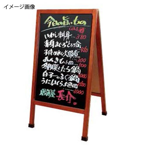 【まとめ買い10個セット品】 シンビ(オークブラウン) 店頭メニュースタンド ES-1・B(両面)マーカー用
