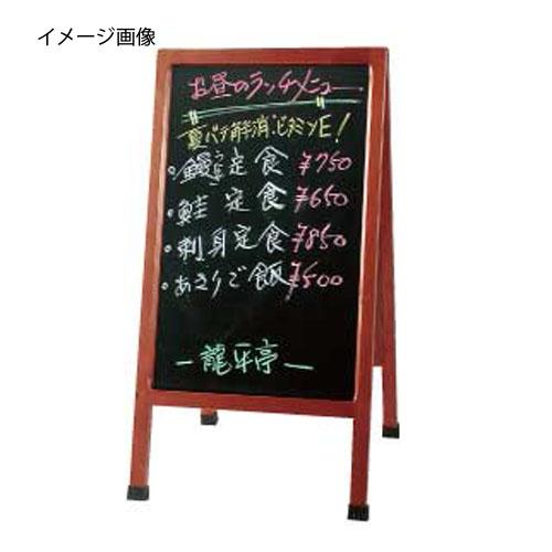 【まとめ買い10個セット品】 シンビ 店頭メニュースタンド ES-1・C(両面)チョーク用