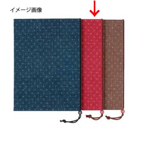 【まとめ買い10個セット品】 シンビ メニューブック 江戸-101 赤