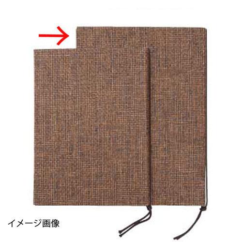 【まとめ買い10個セット品】 シンビ メニューブック GS-101