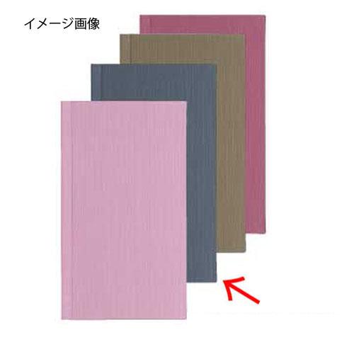 【まとめ買い10個セット品】 シンビ メニューブック PR-302 黒