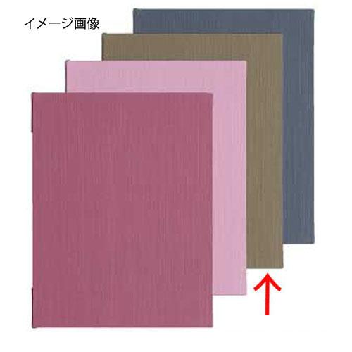 【まとめ買い10個セット品】 シンビ メニューブック PR-401 うす茶