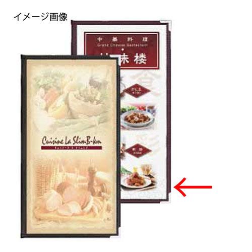 【まとめ買い10個セット品】 シンビ メニューブック ABW-22 茶
