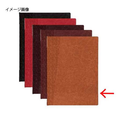 【まとめ買い10個セット品】 シンビ メニューブック TKO-201 (ASANOHA) 金茶
