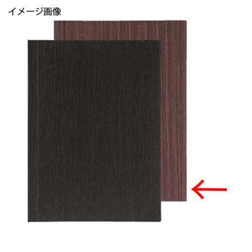 【まとめ買い10個セット品】 シンビ メニューブック LS-17 茶