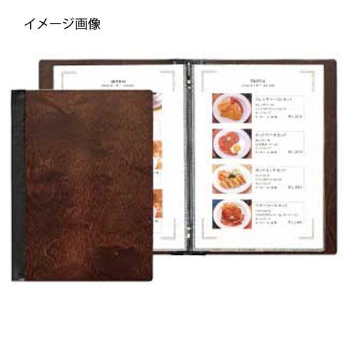 【まとめ買い10個セット品】 シンビ メニューブック スリムB-SHO-101 茶