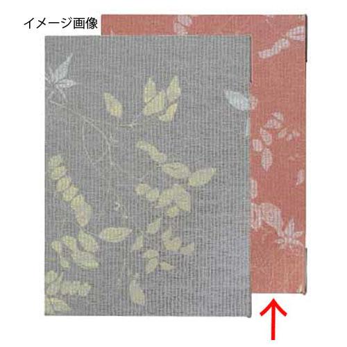 【まとめ買い10個セット品】 シンビ 新和風メニューブック WA-4 透かし花 赤