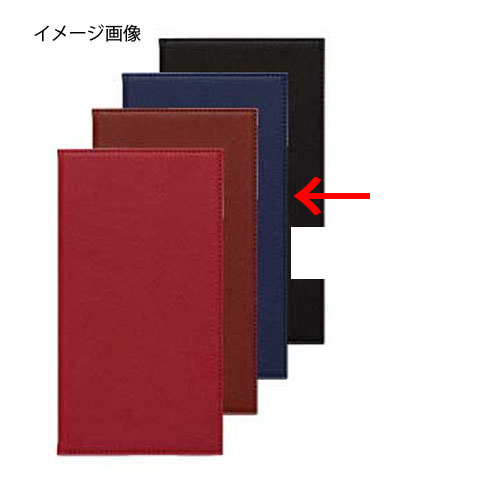 【まとめ買い10個セット品】 シンビ 伝票ホルダー PRD-204 紺