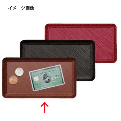 【まとめ買い10個セット品】 シンビ キャッシュトレイ GL-206 茶