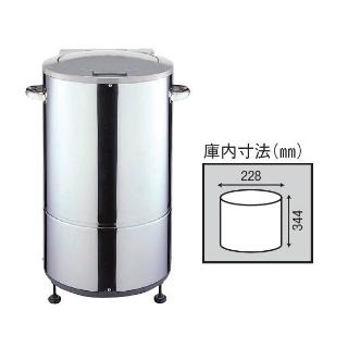 【 業務用 】中部コーポレーション VS-500A 野菜脱水機【 メーカー直送/後払い決済不可 】